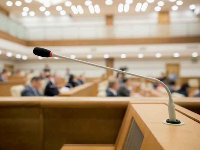 Currently, people providing written submissions to the Disability Royal Commission are only guaranteed confidentiality until the Royal Commission concludes in April 2022. [Source: iStock]